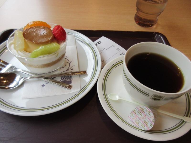 Takase1