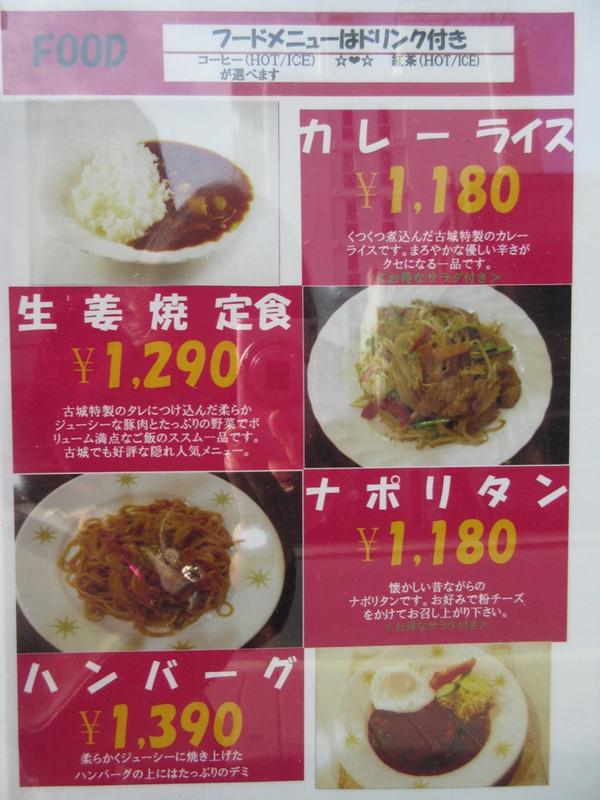 Kojyo00
