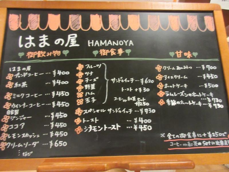Hama12