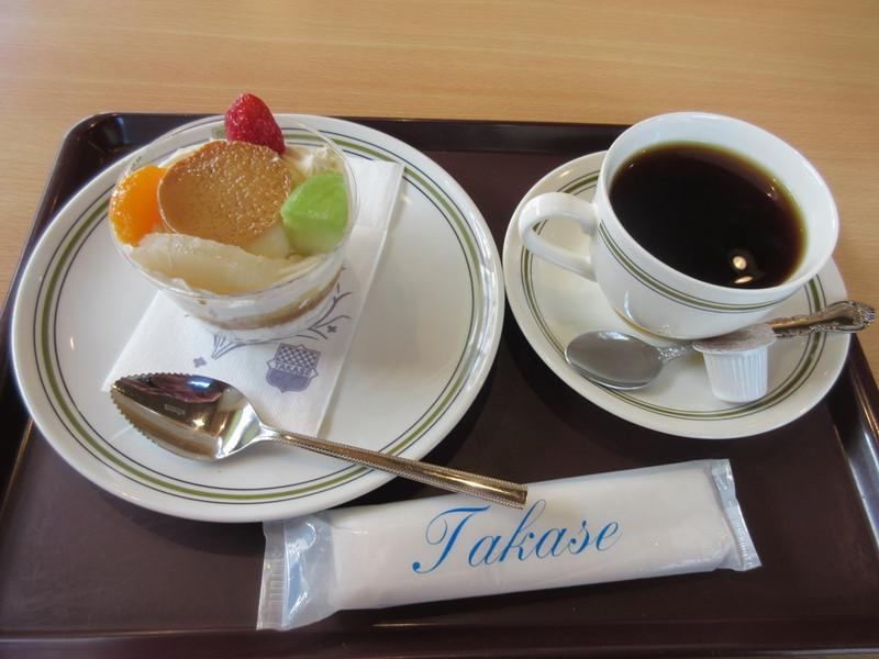 Takase01