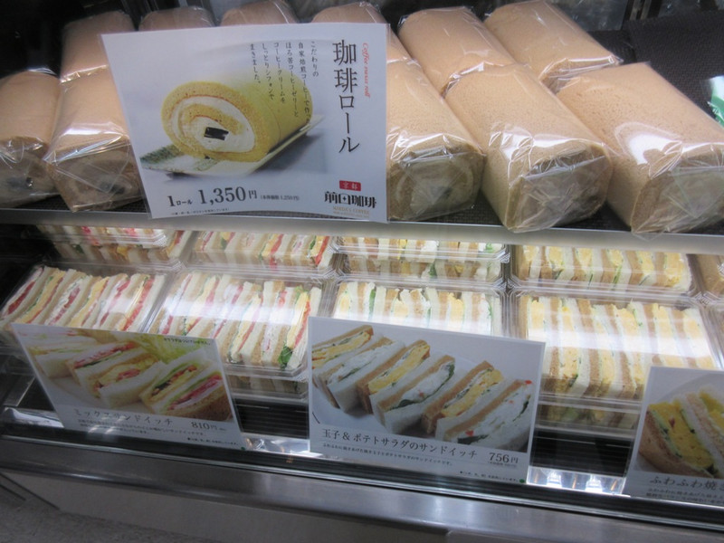 Kyoto104
